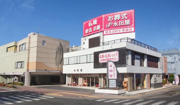 """葬儀業界の""""新しい老舗へ"""""""